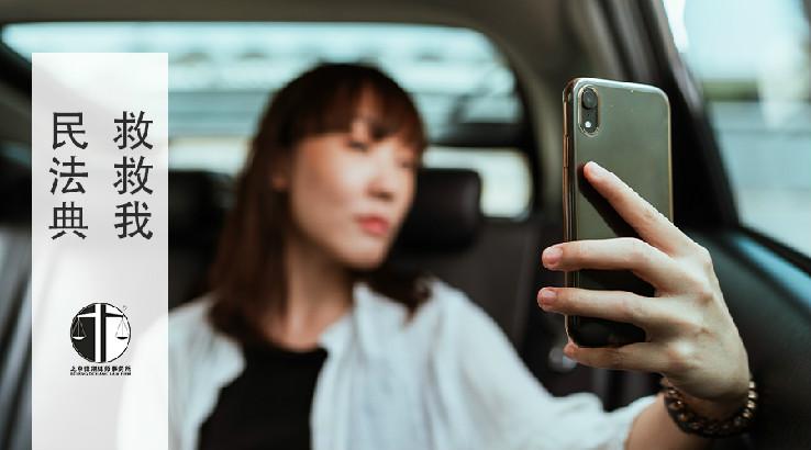 《民法典》救救我|多少像素的手机可以自拍出有效遗嘱呢?